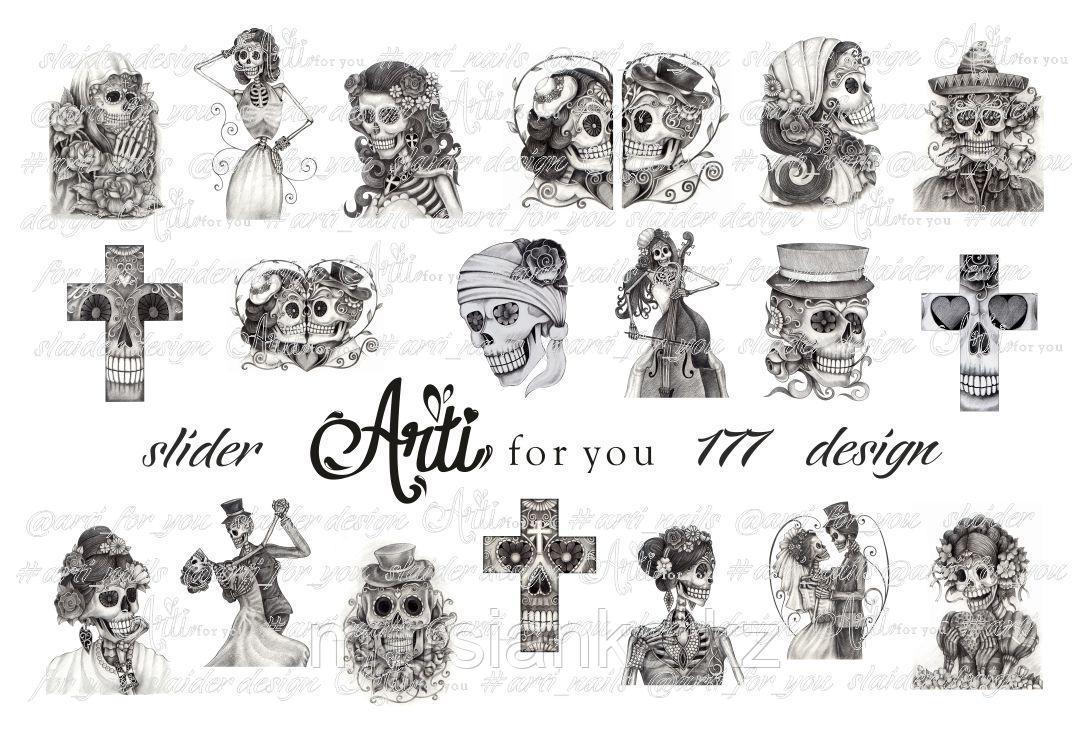 Слайдер дизайн ArtiForYou #177