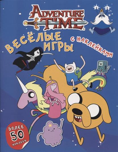 """Детская книга """"Время приключений"""" Весёлые игры с наклейками"""
