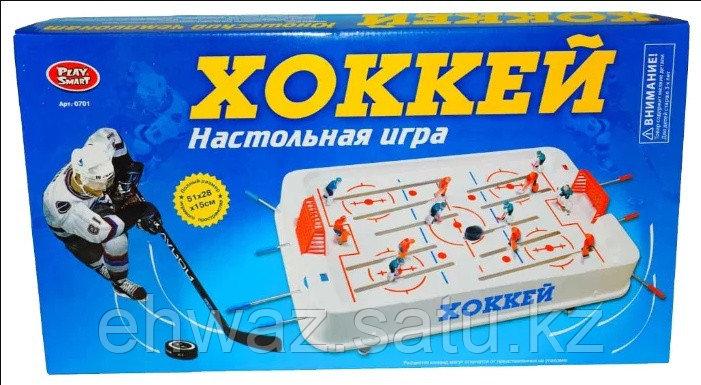 Настольный хоккей Play Smart (0701)