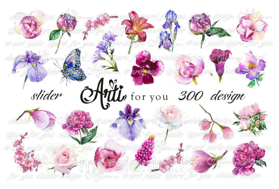 Слайдер дизайн ArtiForYou #300