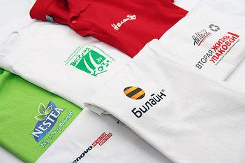 Футболки для нанесения логотипа