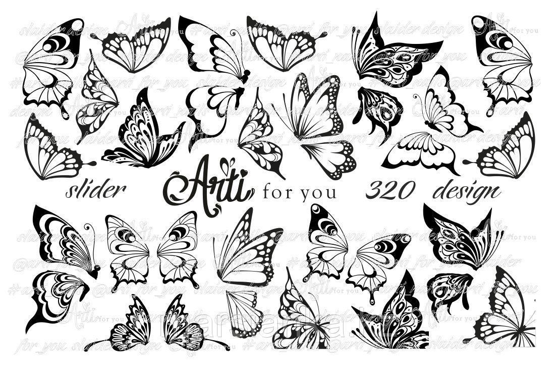 Слайдер дизайн ArtiForYou #320