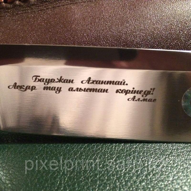 Лазерная гравировка ножах