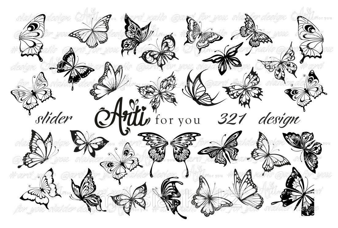 Слайдер дизайн ArtiForYou #321