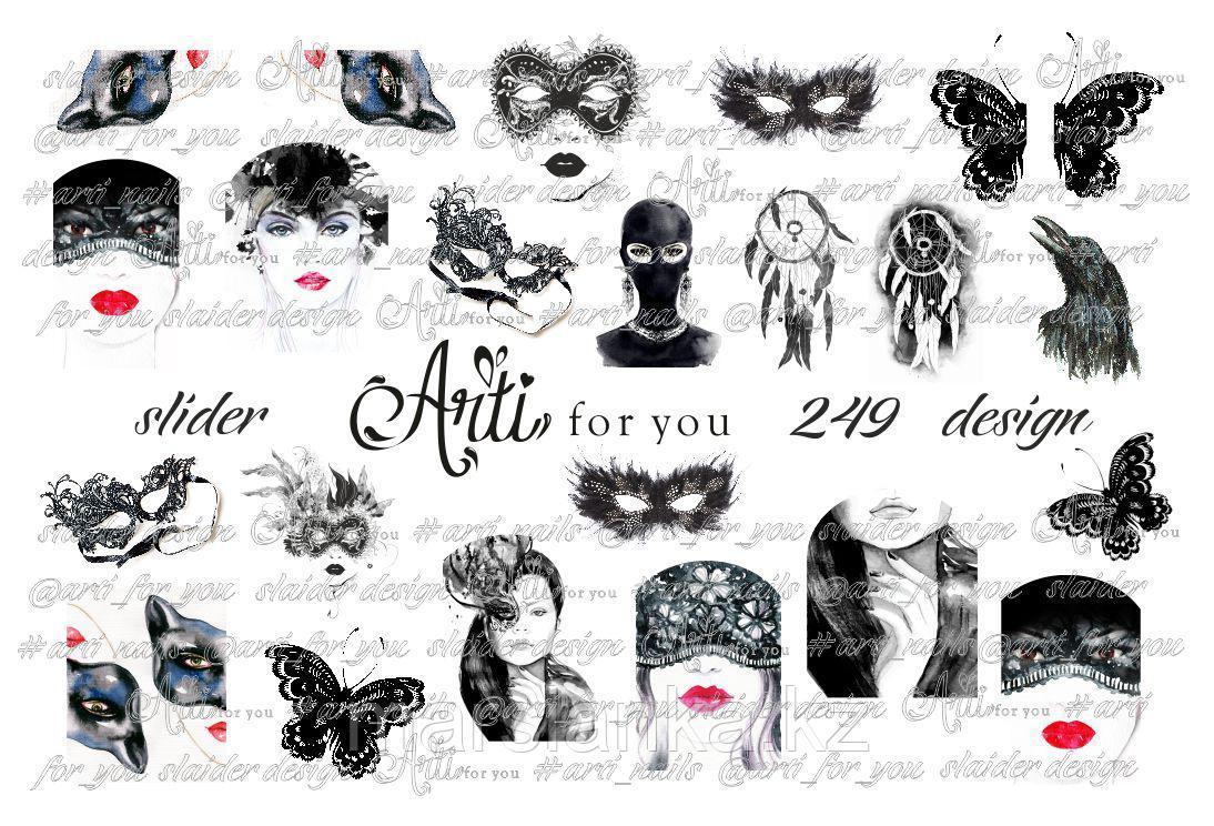 Слайдер дизайн ArtiForYou #249