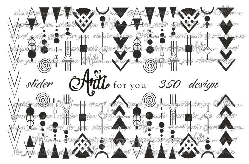 Слайдер дизайн ArtiForYou #350