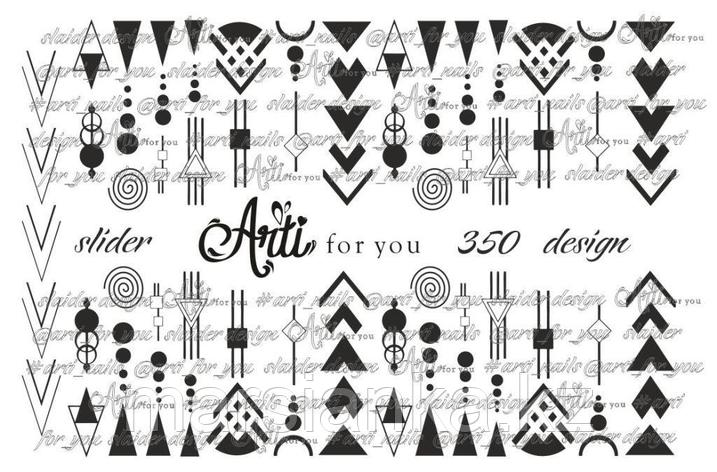 Слайдер дизайн ArtiForYou #350, фото 2
