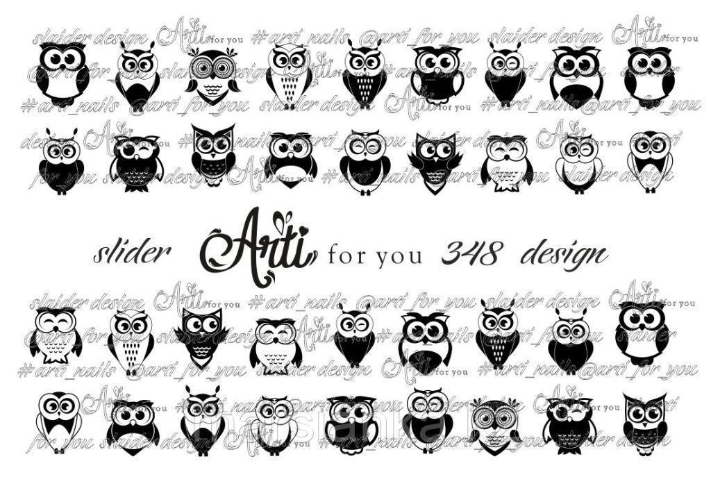 Слайдер дизайн ArtiForYou #348