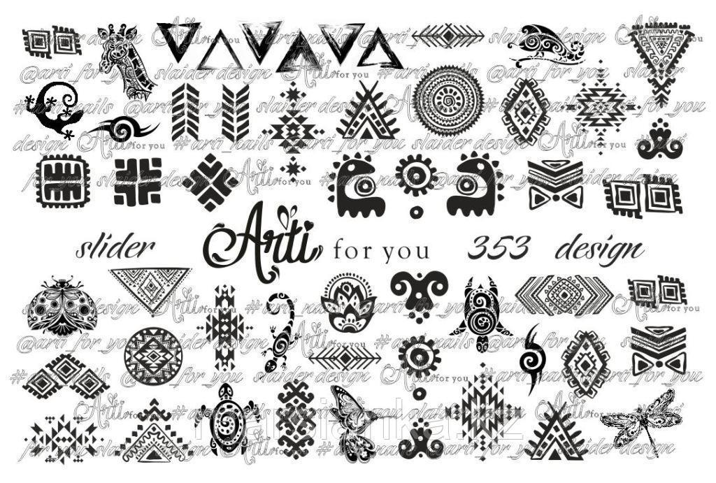 Слайдер дизайн ArtiForYou #353