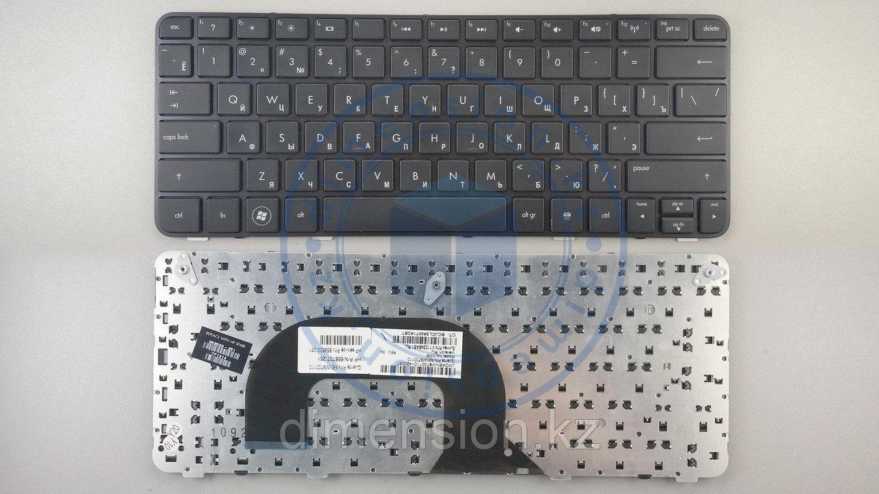 Клавиатура 659500-251 для HP Pavilion dm1-3000 dm1-4000