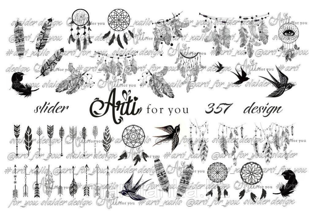 Слайдер дизайн ArtiForYou #357