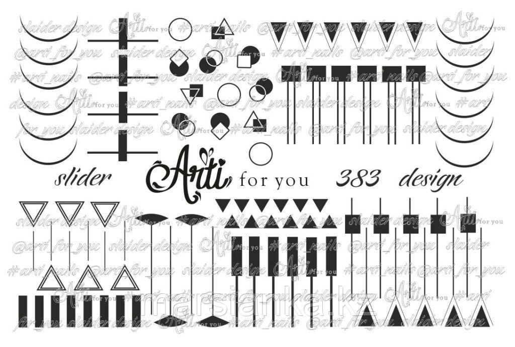Слайдер дизайн ArtiForYou #383