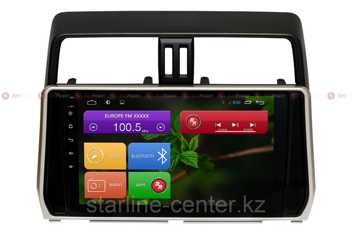 Автомагнитола для Toyota Prado 150 RedPower 31365 R IPS DSP ANDROID 7