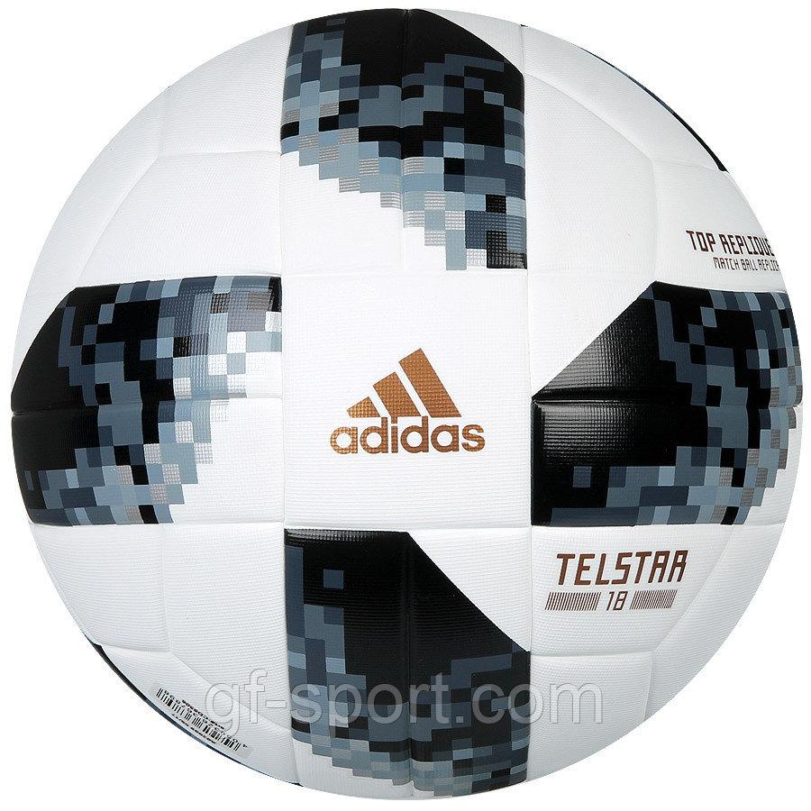 """Футбольный мяч """"TELSTAR 18"""""""