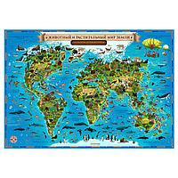 """Карта GLOBEN """"Животный и растительный мир Земли"""" для детей, фото 1"""