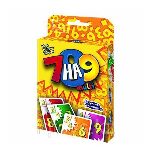 Настольная игра MAGELLAN 7 на 9 multi