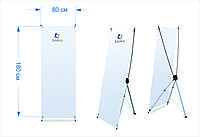 Х банер 1.8м *0.8м , х стенд , паучок , X banner