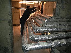 Теплоизоляция и гидроизоляция труб