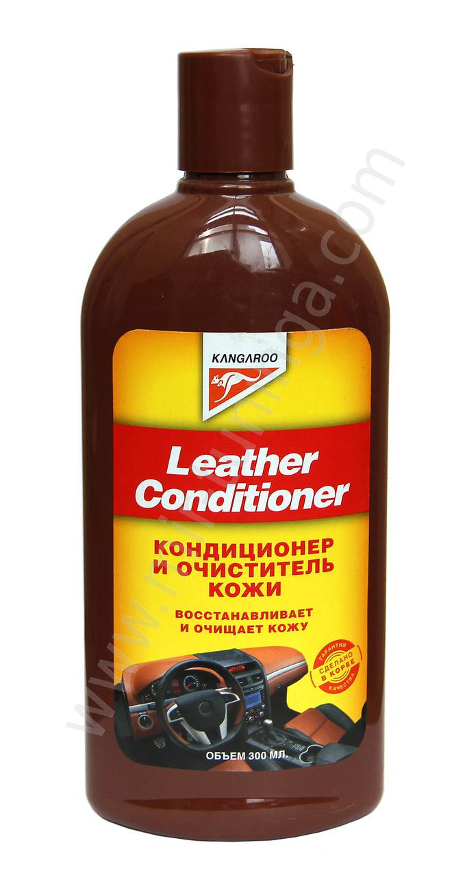 Кондиционер и очиститель кожи Kangaroo Leather Conditioner