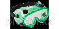 Очки ЗУБР защитные, с непрямой вентиляцией