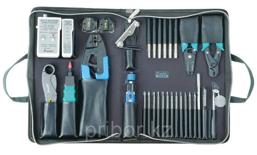 Pro`skit 1PK-936B Набор инструментов для обслуживания и установки компьютерных сетей.