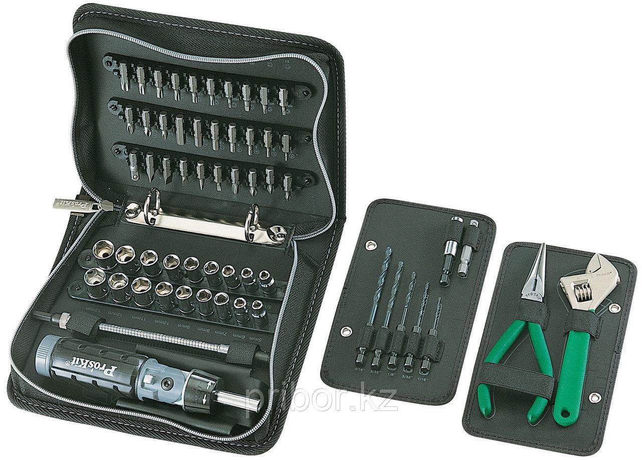Pro'sKit 1PK-943B Универсальный набор инструментов для монтажных работ (59 эл.)