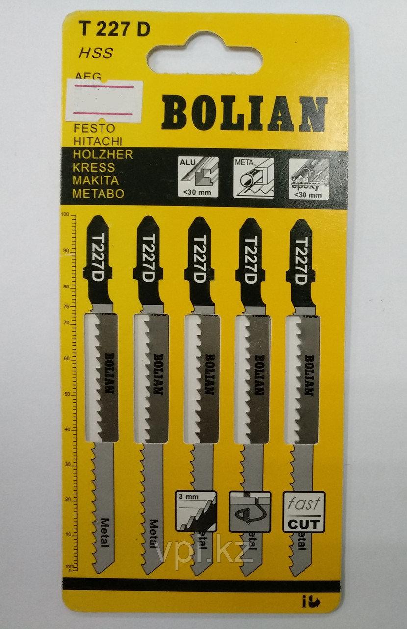 Набор пилок  по металлу для электролобзика, быстрый рез,  T227D, 3*90мм,  5шт. BOLIAN