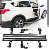 Электрические выдвижные пороги подножки для Toyota RAV4 2013+