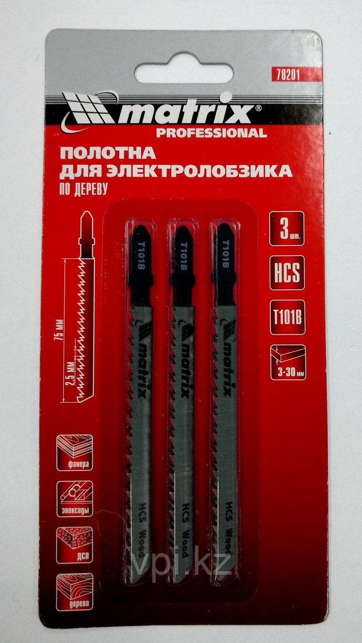 Набор пилок по дереву  для электролобзика, HSS,  T101B, 2.5*75мм, 3шт. Matrix Professional