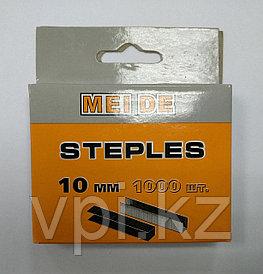 Скобы для мебельного степлера, тип 53, 10мм. 1000шт. MEI DE