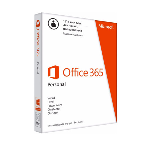 Microsoft Office 365 Personal 32/64 RU Sub (1YR 1 ACC for 1 Device) QQ2-00505