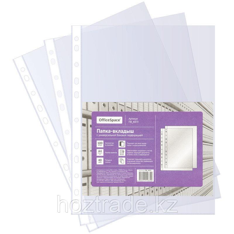 Файл вкладыш OfficeSpace А4, 40 мкм, глянцевый.