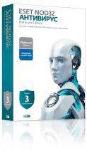 ESET NOD32 TITAN – базовая лицензия на 1 год для 3ПК и 1 мобильного устройства NOD32-EST-NS(BOX)-1-1