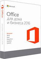 Off Mac Home Business 1PK 2016 Russian Kazakhstan Only Medialess W6F-00629