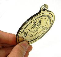 Лазерная гравировка на медалях.