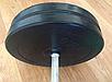 Штанга общий вес 45.5 кг, фото 3