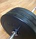 Штанга общий вес 66 кг, фото 3