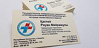 Визитные карточки с термоподъемом , фото 1