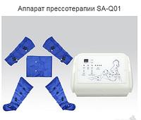 Аппарат для прессотерапии SA-Q01