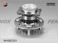 FENOX СТУПИЦА в сборе с подшипником задняя Hyundai Solaris/Accent 11- ; Kia Rio 11-