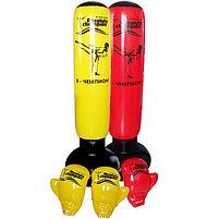Боксерский набор надувной 152 см. (груша и перчатки) Absolute Сhampion, фото 2