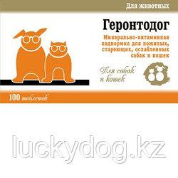 Герантодог для старых,ослабленных собак 100 таб