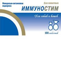 Имуностим мин.-витамин. подкормка для собак и кошек 100 таб