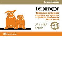 Шерстевит для улучшения шерсти собак и кошек 120 таб
