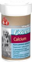 8in1 Excel Calcium Кальций, 155таб, Витамины для щенков и взрослых собак