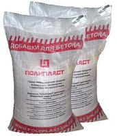 Пластифицирующие добавки для бетона Полипласт