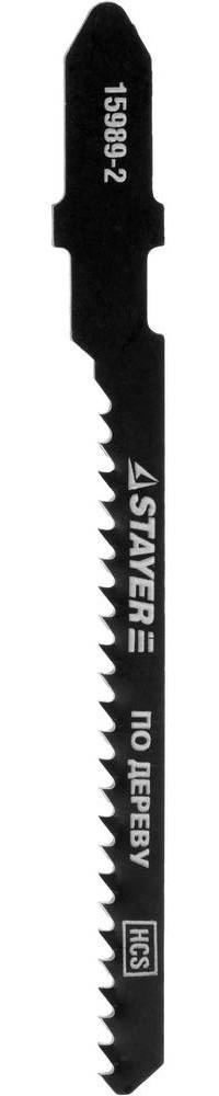 """Полотна STAYER """"PROFI"""", T119BO, для эл/лобзика, HCS, по дереву, ДСП, фигур. рез, EU-хвост., шаг 2мм, 50мм, 2шт"""