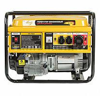 Генератор бензиновый GE 7900, 6,5 кВт, 220В/50Гц, 25 л, ручной старт 94638 (002)