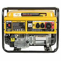 Генератор бензиновый GE 6900, 5,5 кВт, 220В/50Гц, 25 л, ручной старт 94637 (002)