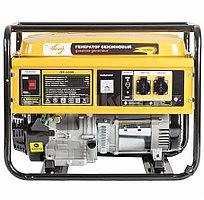 Генератор бензиновый GE 4500, 4,5 кВт, 220В/50Гц, 25 л, ручной старт 94636 (002)